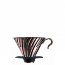 Dripper V60 Métal couleur bronze 1-4 tasses